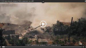 Т-72 ВС Сирии получает попадание TOW2 и продолжает путь