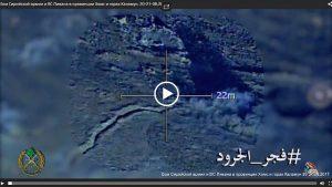 Бои Сирийской армии и ВС Ливана в провинции Хомс и горах Каламун