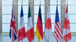 Саммит «Большой семёрки» по вопросам безопасности пройдёт в Италии