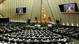 Меджлис Ирана утвердил новый состав правительства страны