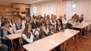 Оппозиция в Сейме просит пересмотреть законопроект об образовании в Латвии