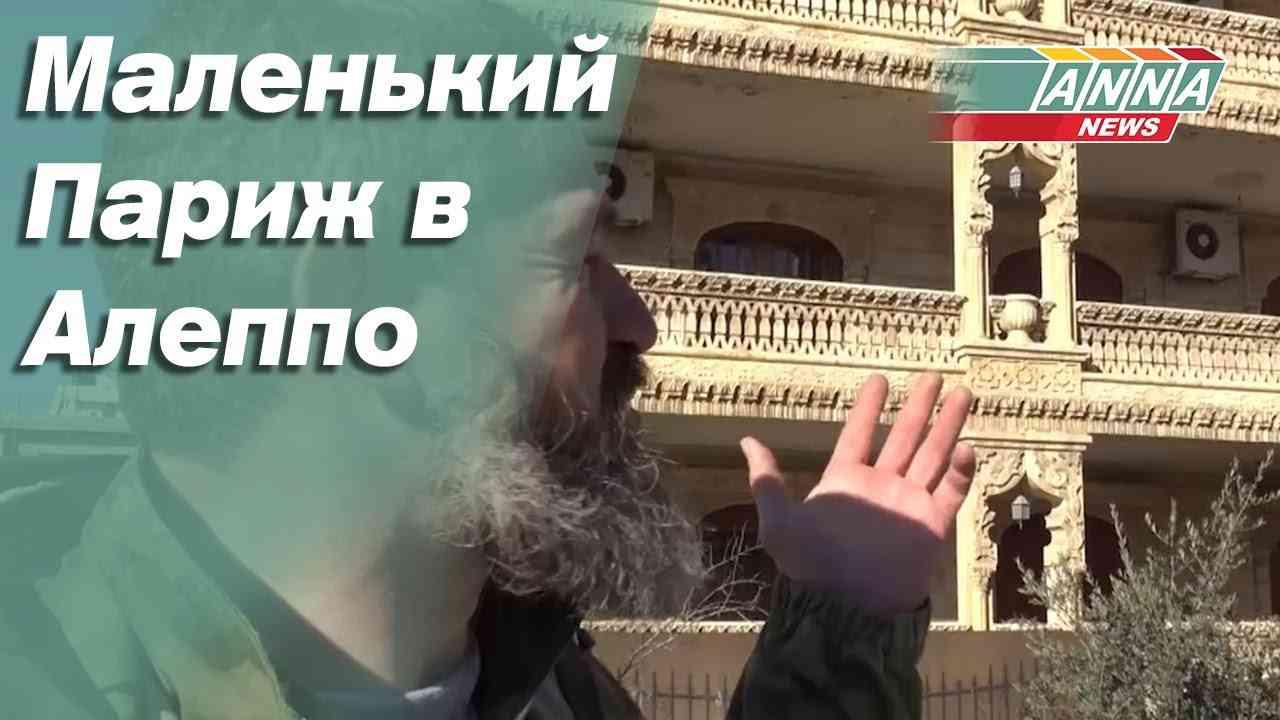Воскресенское телевидение новости сегодня видео
