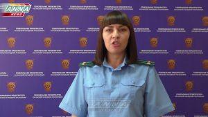 О результатах рассмотрения уголовных дел Военным судом ЛНР