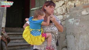 Окраины Луганска попали под минометный огонь ВСУ