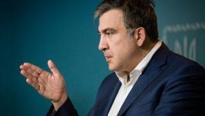 Саакашвили: Грузией, Молдавией и Украиной управляют олигархи
