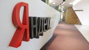 Сбербанк и «Яндекс» вложат по 30 млрд рублей в новое совместное предприятие
