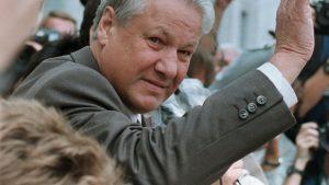Лимузин Бориса Ельцина выставлен на продажу за 19,7 млн рублей