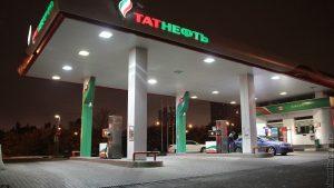 Коммерческий суд Великобритании обязал Украину выплатить долг Татнефти