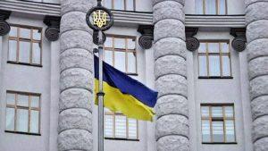 Евросоюз намерен выделить Украине более €100 млн на реформу госуправления