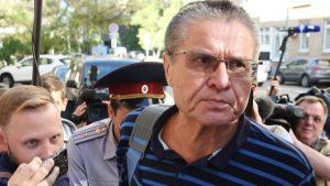 Суд приступил к рассмотрению дела экс-министра Экономразвития Улюкаева