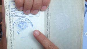 В Узбекистане отменят «выездные визы» для граждан