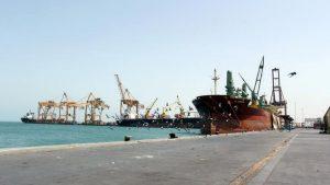Хуситы задержали судно под флагом Панамы в порту Ходейда