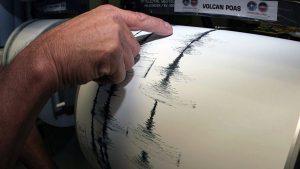 Возле острова Хонсю произошло землетрясение