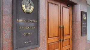Беларусь выразила Украине протест
