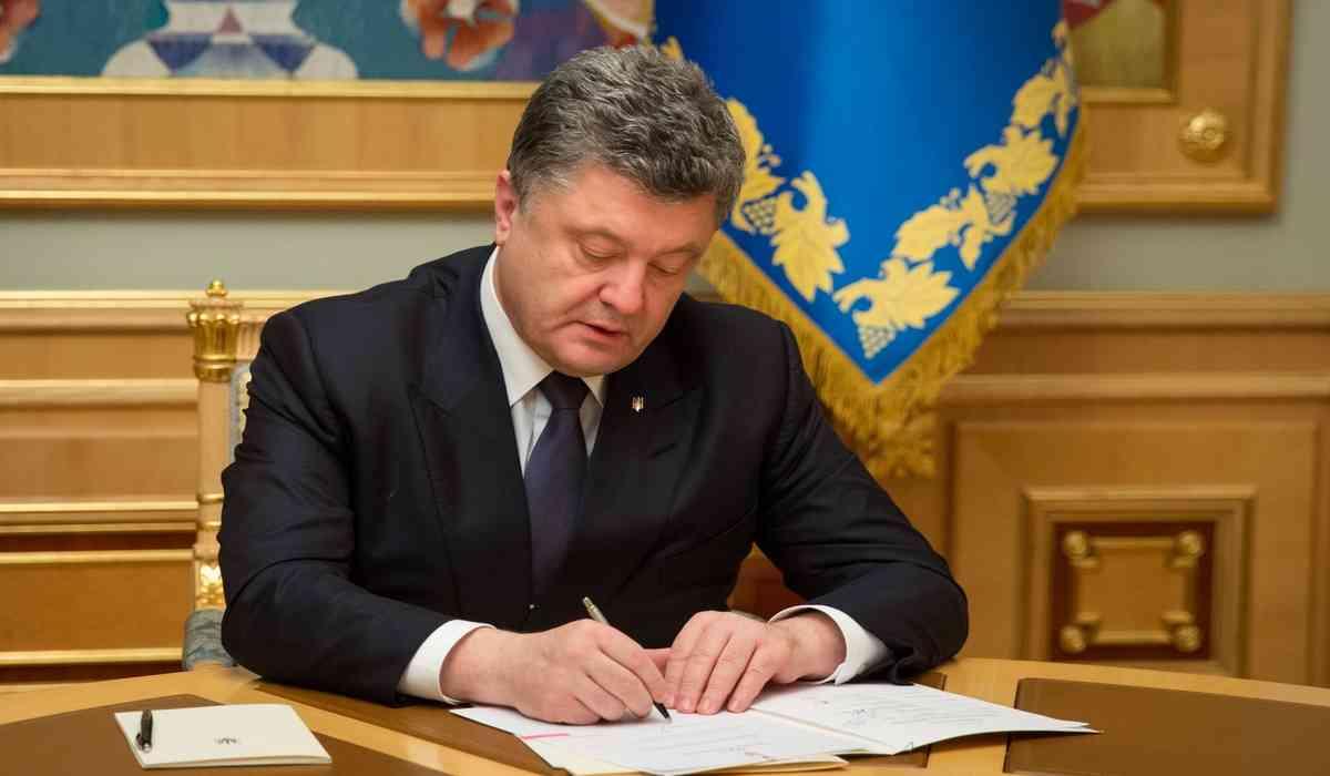 Когда объявляет амнистию в украине 2018