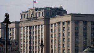 Совет Госдумы переходит на цифровую документацию