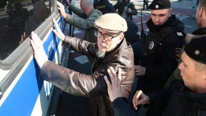 Более 30 человек были задержаны на акции протеста в Москве
