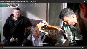 Сирия. Александр Проханов в Дарайа #1-2