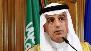 Саудовская Аравия назвала политику Ирана источником терроризма в регионе