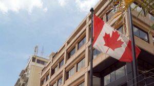 Венесуэла назвала санкции Канады вмешательством в свои внутренние дела
