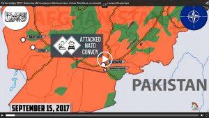 16 сентября 2017. Военная обстановка в Афганистане. Атака «Талибана» на конвой НАТО возле Кандагара