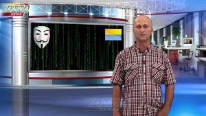 Колпак над украинским Интернетом