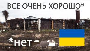 Даже опальный беглец Саакашвили не видит будущего распадающейся Украины