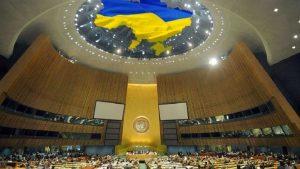 В ООН считают необходимым соблюдение в Крыму законодательства Украины
