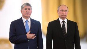 Президенты России и Кыргызстана проведут встречу в Сочи
