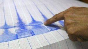 У берегов Японии произошло землетрясение 6,1 балла