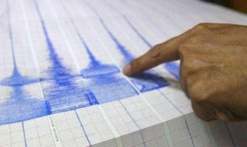 Землетрясение магнитудой 6,0 случилось вМьянме