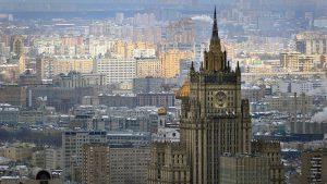 МИД РФ: сотрудничество Грузии и НАТО угрожает безопасности региона