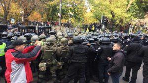 Возле здания Рады начались столкновения