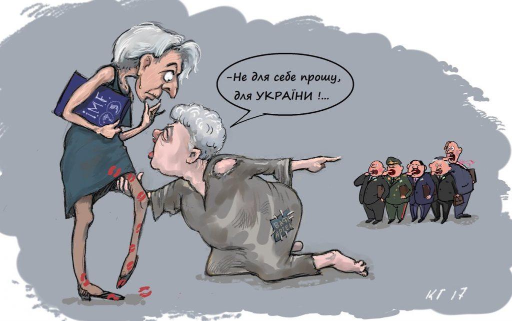 Украина раскрыла объем помощи отМВФ взамен нареформы