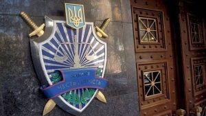 Хозсуд Киева разрешил взыскать штраф со всего имущества «Газпрома»