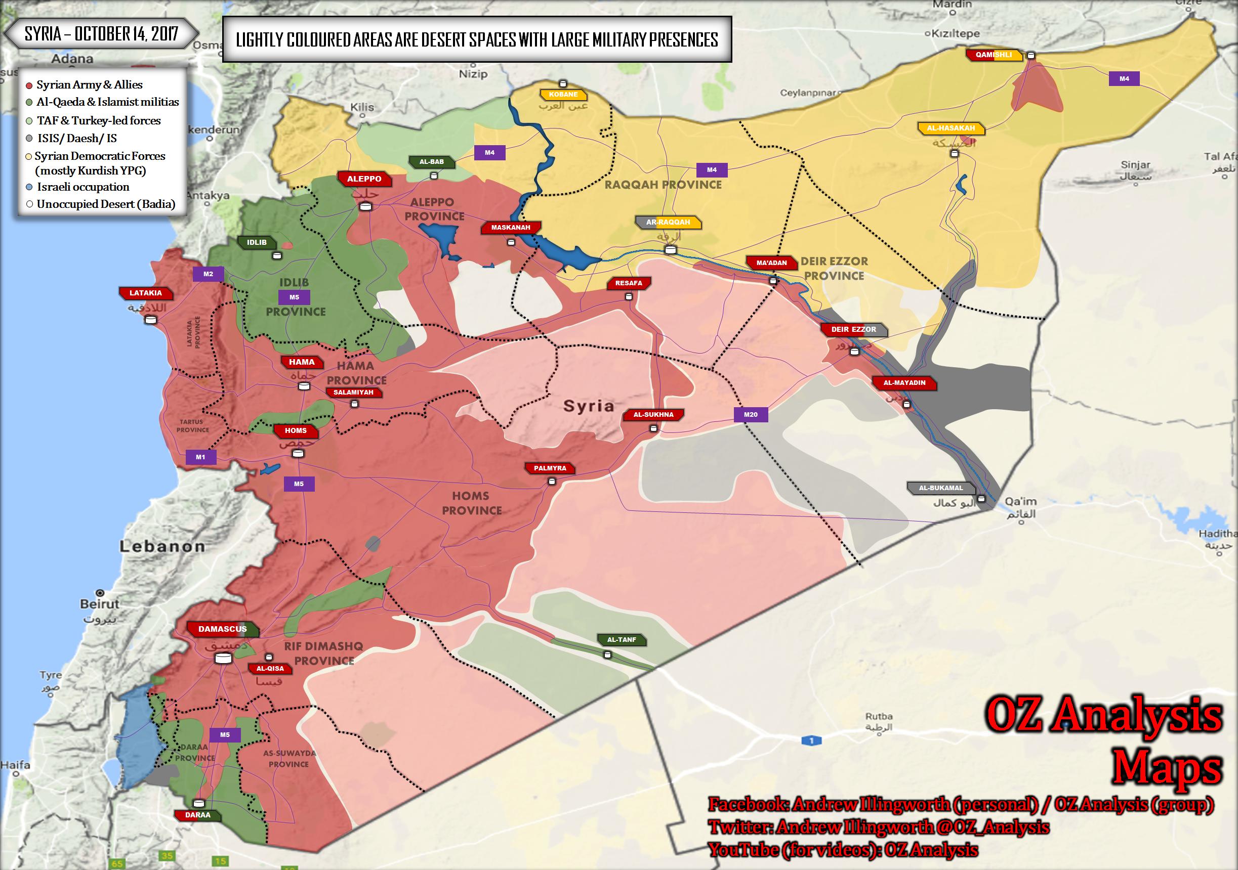 Сводка событий в Сирии за 14 октября 2017 года
