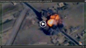 Нанесение ударов по террористам в Сирии из акватории Средиземного моря подводными лодками ЧФ. 05.10.2017