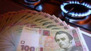 Газ помешал: МВФ не дал Киеву «кредит за кредит»