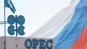 Россия и ОПЕК создают платформу постоянного сотрудничества