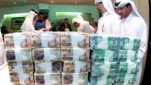 Катар вернул $20 млрд из зарубежных вкладов для смягчения последствий эмбарго