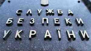 СБУ выдворила из Украины «доверенное лицо» Кадырова