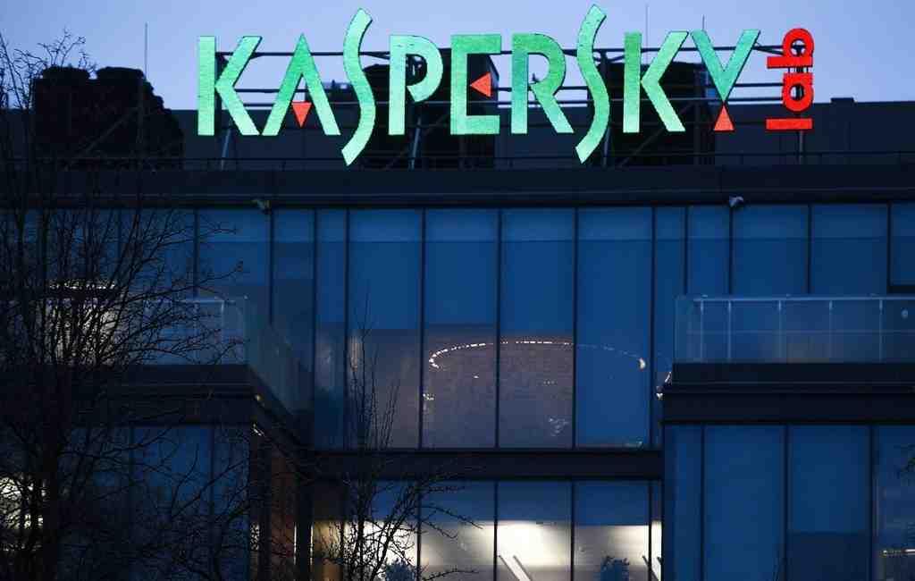 Касперский подтвердил сообщения WikiLeaks оподделке сертификатов его компании