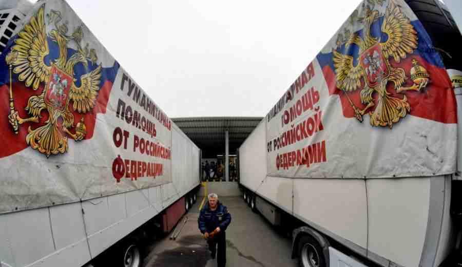 ВЛНР докладывают оподорвавшихся намине украинских диверсантах