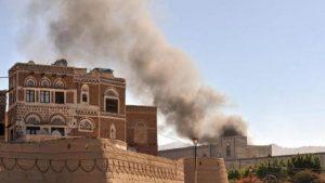 Арабская коалиция нанесла авиаудар по зданию Минобороны Йемена