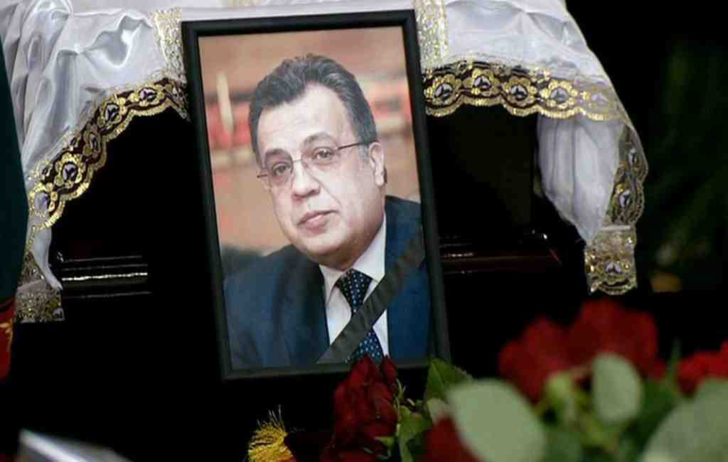 Экс-продюсера турецкого канала арестовали поделу обубийстве посла Российской Федерации Карлова