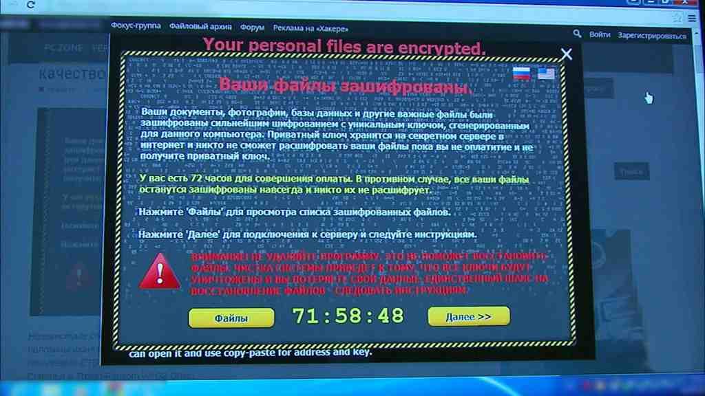 Киберполиция Украины проинформировала обатаке вируса Scarab
