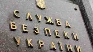 СБУ депортировала на родину восьмерых граждан Грузии