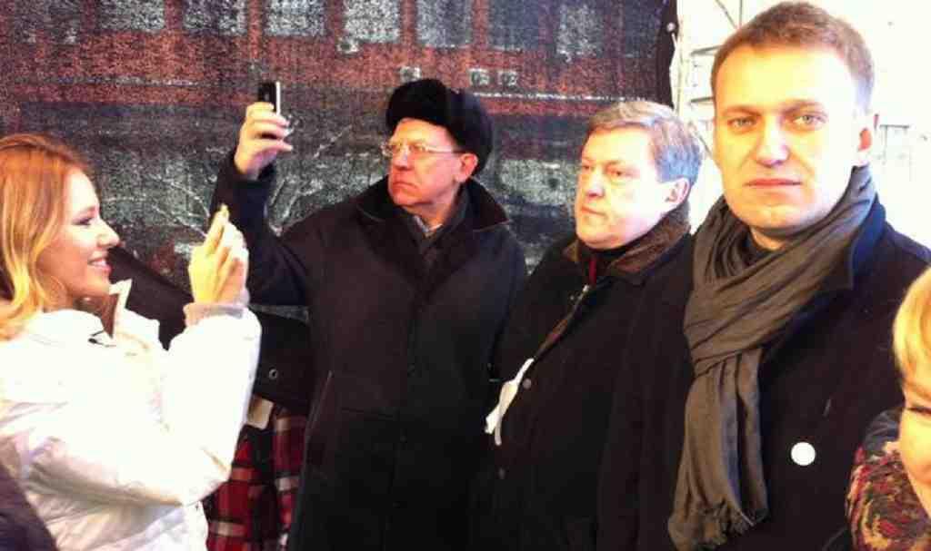 Собчак призвала демократов объединиться перед выборами президента