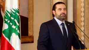 Харири намерен посетить Египет