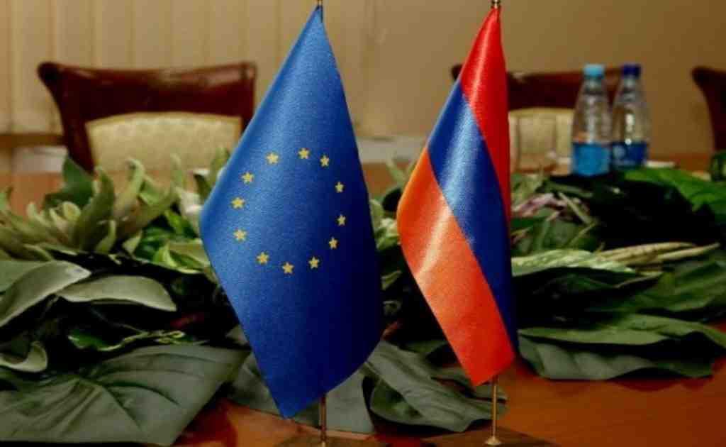 Армения и EC подписали соглашение орасширенном партнерстве